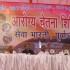 SEVA BHARATI PURBANCHAL ORGANISED AROGYA CHETANA SHIVIR  VARIETY ACTIVITY AT A GLANCE