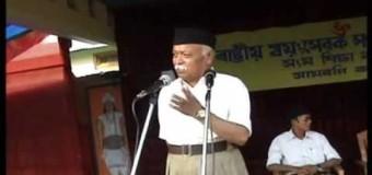 Mohanji Bhagwat speech OTC Assam 2013 (II)