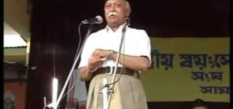 Mohanji Bhagwat speech, OTC Assam-2013