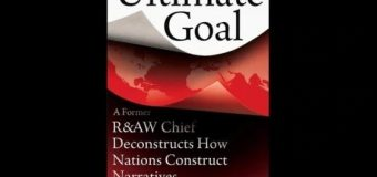 The Ultimate Goal – Uncovers the art and craft of narratives