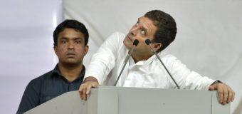 मुंबई – राहुल गांधी, कसूर आपका नहीं…!!!