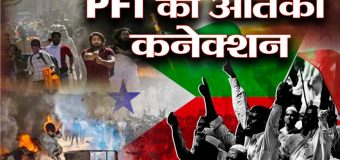 Kerala – PFI using Padam Forest area as a base for its anti-national activities