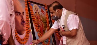 Assam remembers  Dr Mookerjee's contributions