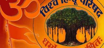 VHP demands enactment of central law to stop illegal conversions