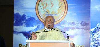 देश को आगे बढ़ाने के लिए सबको साथ चलना होगा – डॉ. मोहन भागवत